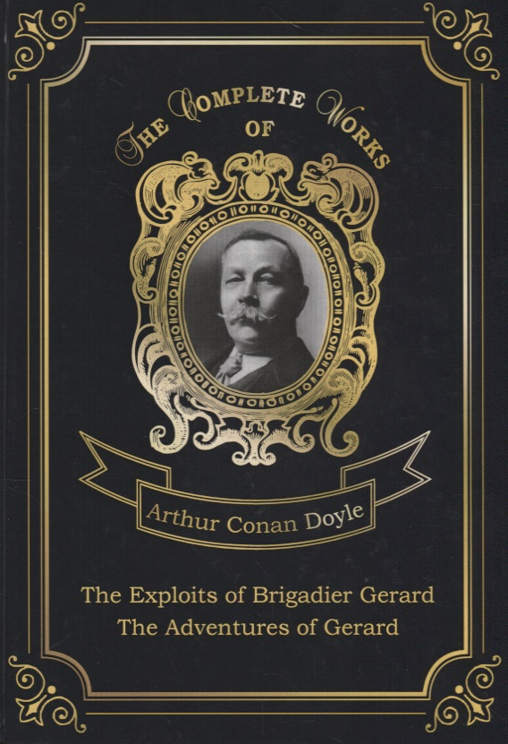 все цены на Doyle A. The Exploits of Brigadier Gerard and The Adventures of Gerard