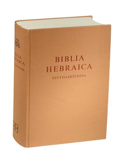 Biblia Hebraica Stuttgartensia (Библия на древнееврейском языке)