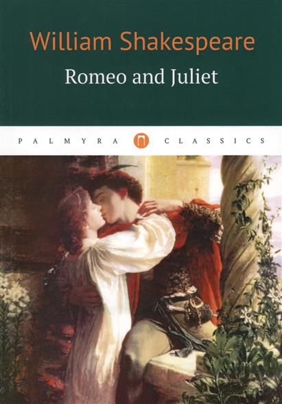 Shakespeare W. Romeo and Juliet shakespeare william rdr cd [lv 2] romeo and juliet