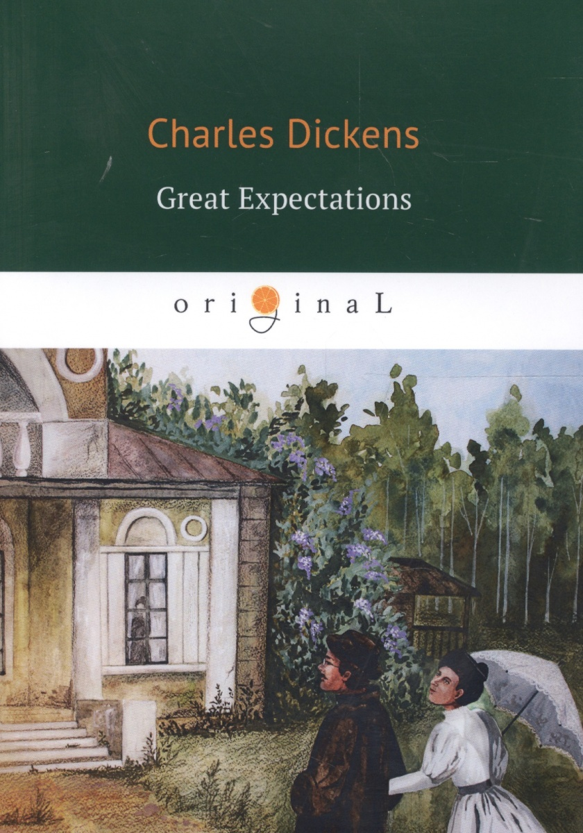 the consequences of pride and wealth in great expectations a novel by charles dickens