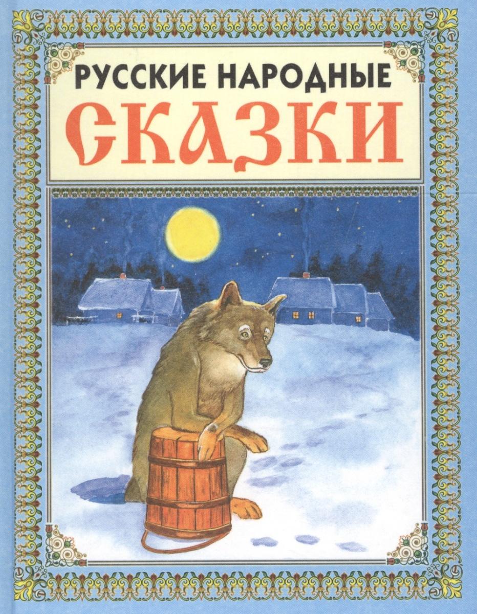 Русские народные сказки 4 magneticus минимозаика русские народные сказки 4 цвета