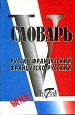 Герб флаг и гимн России Метод. рекомендации…