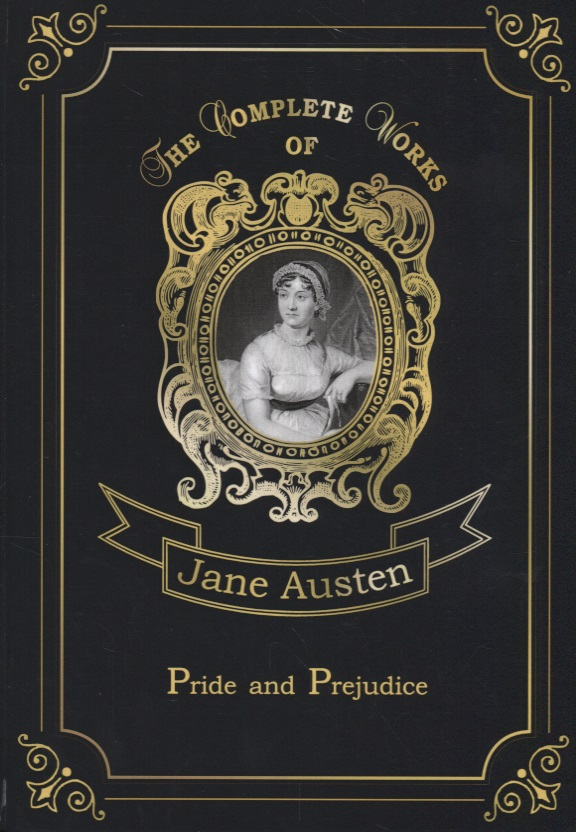 Austen J. Pride and Prejudice ISBN: 9785521076246 pride and prejudice vintage classics austen series