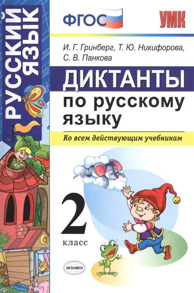 Калинова Г., Мазяркина Т. ЕГЭ 2017. Биология. Типовые тестовые задания