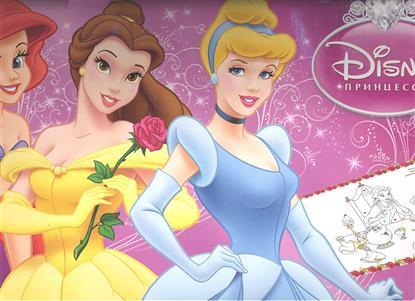 Пименова Т. (ред.) Р Принцессы пименова т ред disney золушка