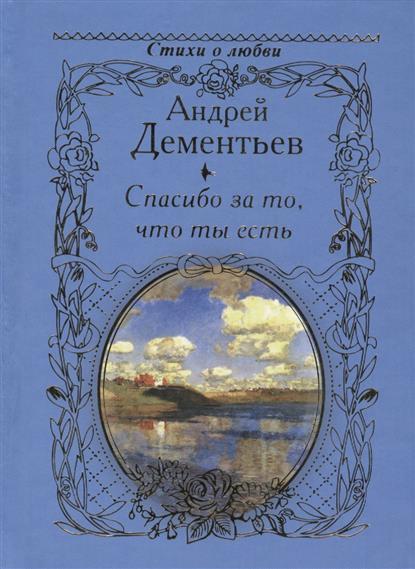 book сношения россии с бухарой и хивой