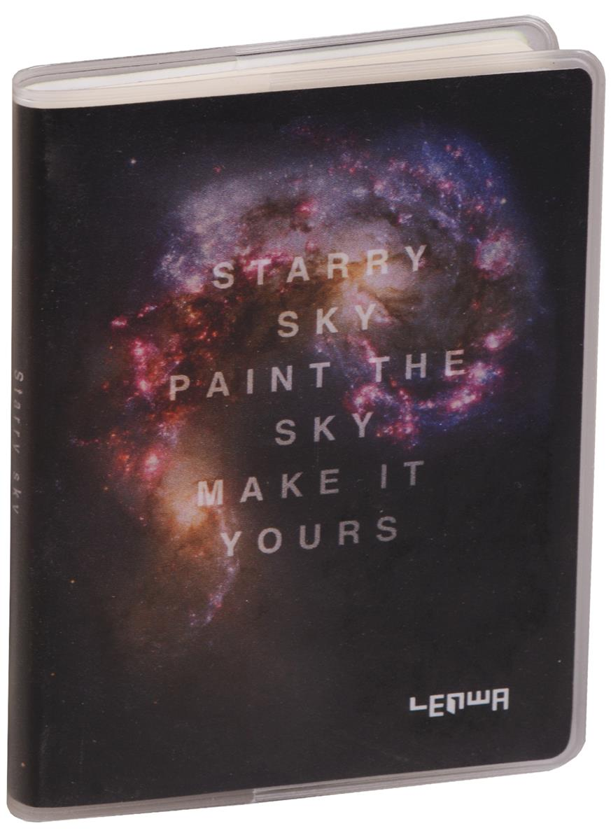 "Записная книжка А7 64 листа ""Starry sky"""