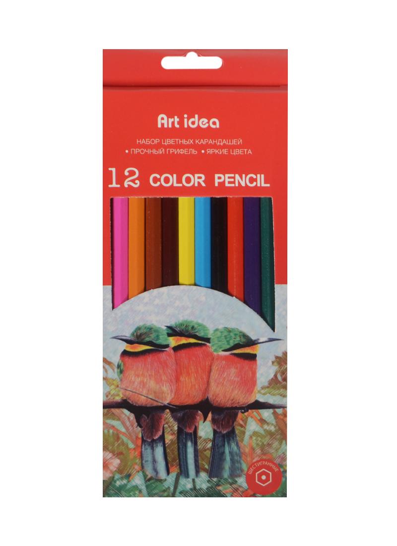 Карандаши цветные 12цв к/к, подвес, Art idea