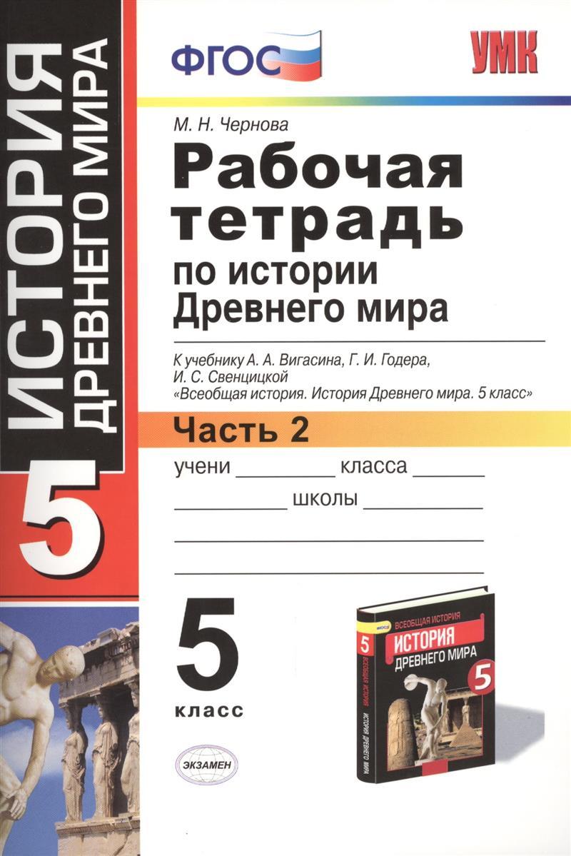 Заказать русский язык 5 класс коровина