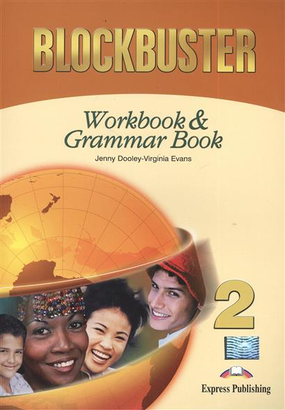 Dooley J., Evans V. Blockbuster 2. Workbook & Grammar Book evans v dooley j enterprise 2 grammar teacher s book грамматический справочник