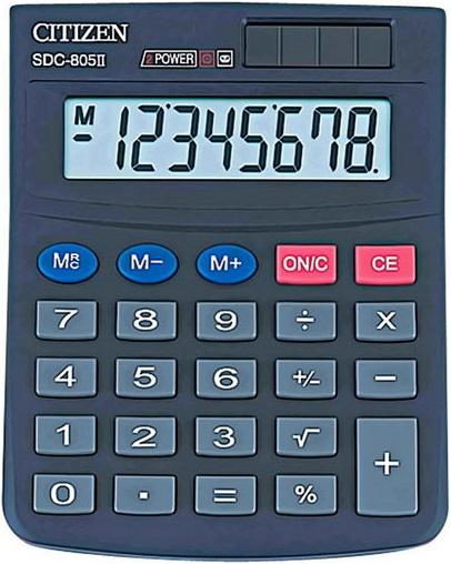 Калькулятор настольный CITIZEN SDC-805BN
