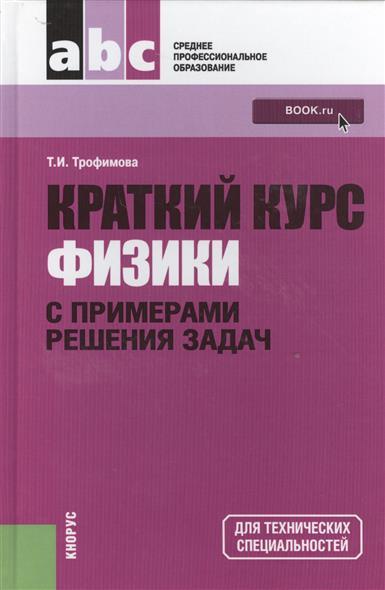 Читать все рассказы олега тихомирова