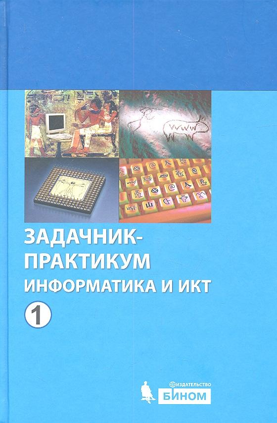 Кудрявцев том задачник 2
