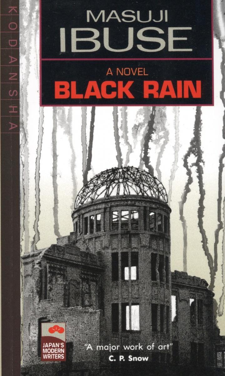 Ibuse M. Black Rain (Japan's Modern Writers)