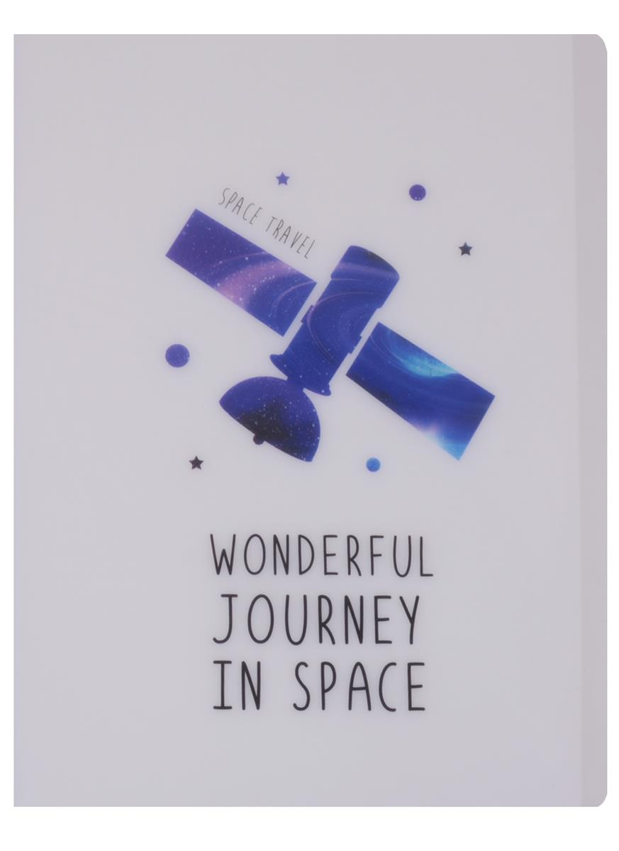 "Папка 20 файлов А4 ""Space travel"""