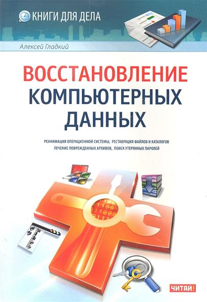 Javascript учебник
