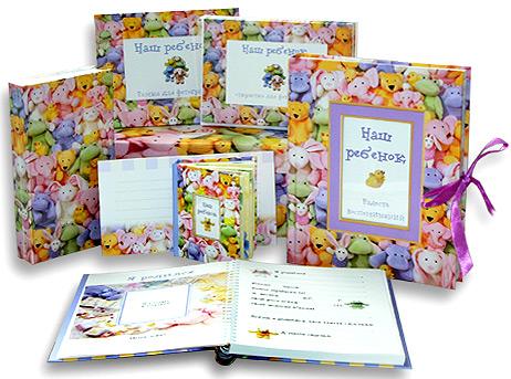 Наш ребенок (комплект в коробке: фотоальбом, рамка для фото, зап. книжка, дневник, открытки для фото, футляр для в/кассеты)