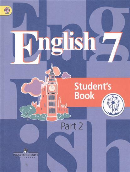 Английский язык. 7 класс. Учебник для общеобразовательных организаций. В четырех частях. Часть 2. Учебник для детей с нарушением зрения