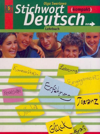 Немецкий язык Ключевое слово нем. яз. компакт 10-11 кл. Учеб.