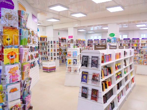 «Читай-город» в Рыбинске