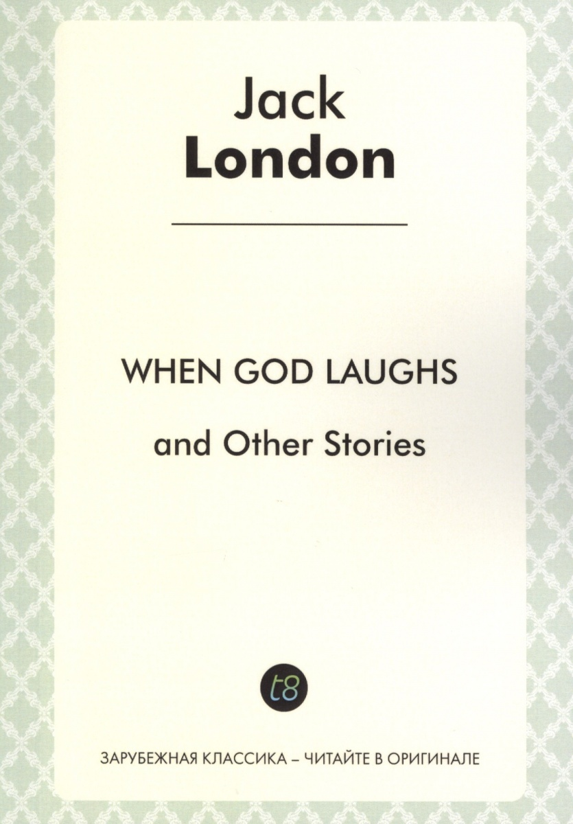 When God Laughs and Other Sroties in English. 1911 = Когда боги смеются и другие истории