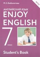 Enjoy English / Английский язык с удовольствием. Учебник для 7-го класса общеобразовательных учреждений
