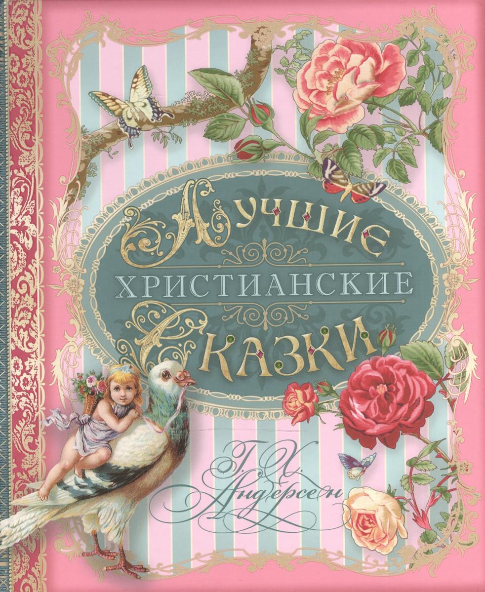 Снежная королева  КиноПоиск