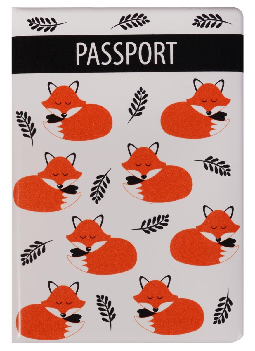 Обложка для паспорта Лисы на белом фоне