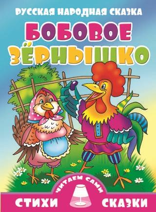 В. и. буганов история россии 10 класс учебник читать онлайн