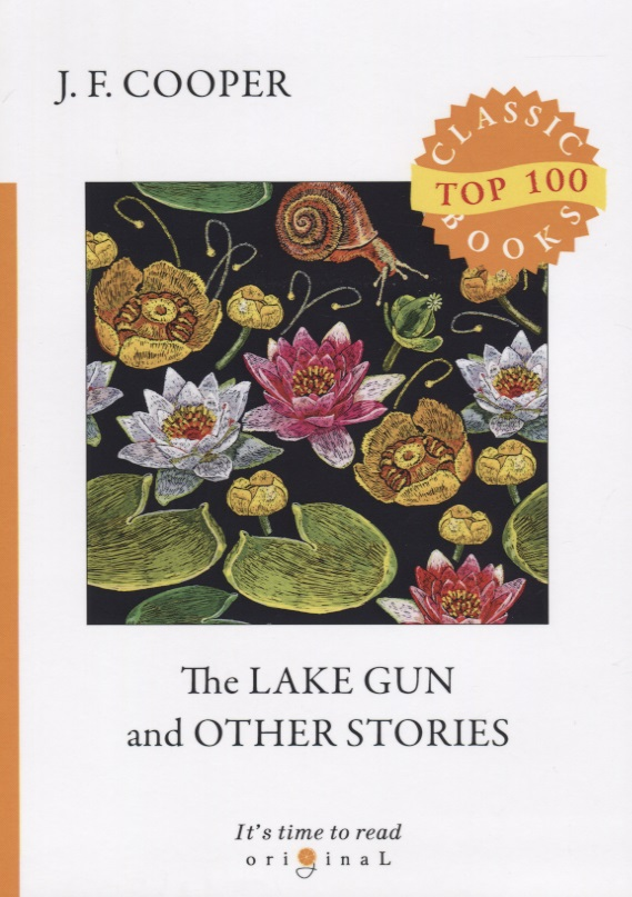 Cooper J. The Lake Gun and Other Stories j conrad typhoon and other stories