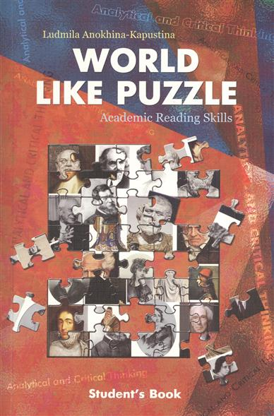 Анохина-Капустина Л. World Like Puzzle. Academic Reading Skills. Student's Book анохина капустина л world like puzzle academic reading skills student s book