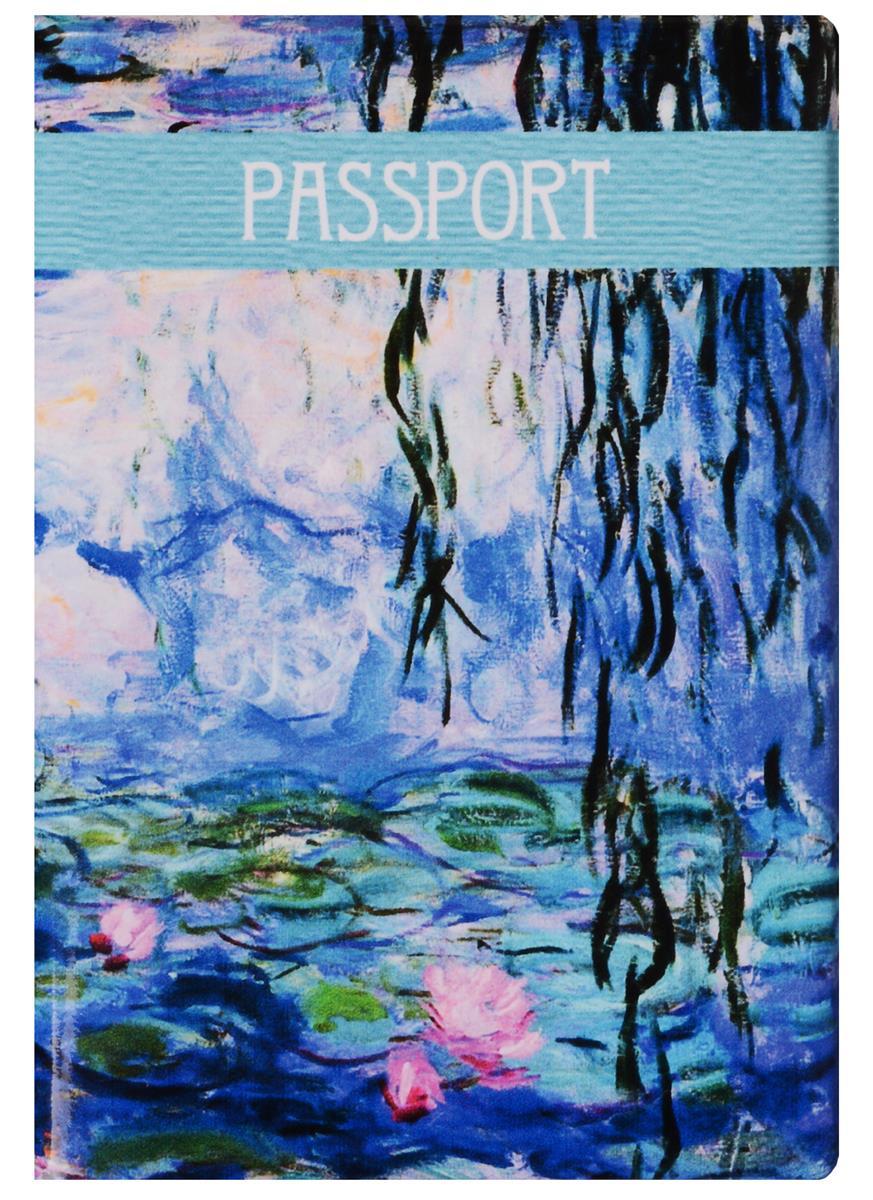 """Обложка для паспорта Клод Моне """"Водяные лилии"""" (ПВХ бокс)"""