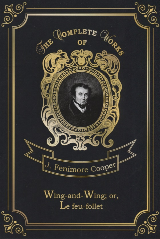 Cooper J. Wing-and-Wing; or, Le feu-follet prandtlplane wing structure