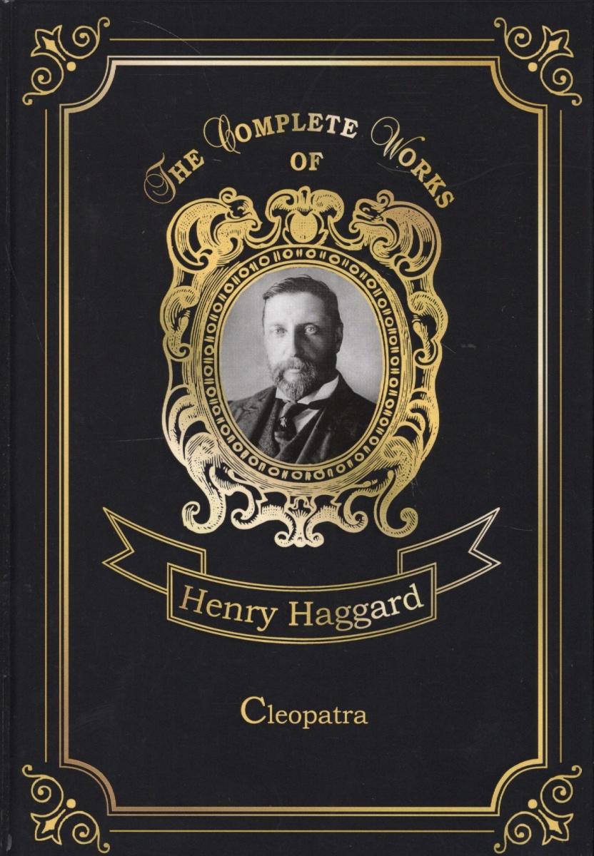 цена Haggard H. Cleopatra