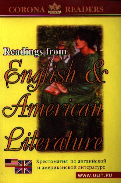 Катенин С. (сост.) Хрестоматия по английской и американской литературе. Reading from English & American Literature medieval english literature