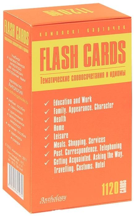 Тематические словосочетания и идиомы. Комплект карточек. Flash Cards (1120 cards) ISBN: 9785949621974 subtraction 52 flash cards