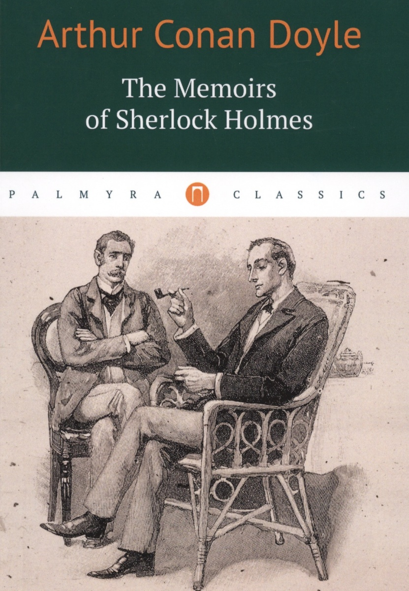 Doyle A. The Memoirs of Sherlock Holmes doyle a c the valley of fear and the case book of sherlock holmes книга на английском языке