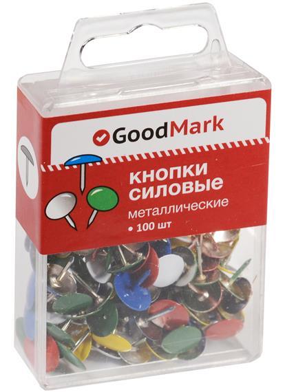 Кнопки силовые 100шт цветные, пл/уп, GoodMark
