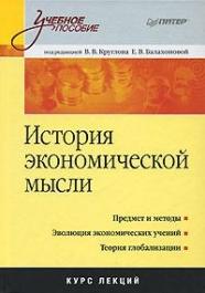 купить Фунтов В. Основы управления проектами в компании по цене 211 рублей