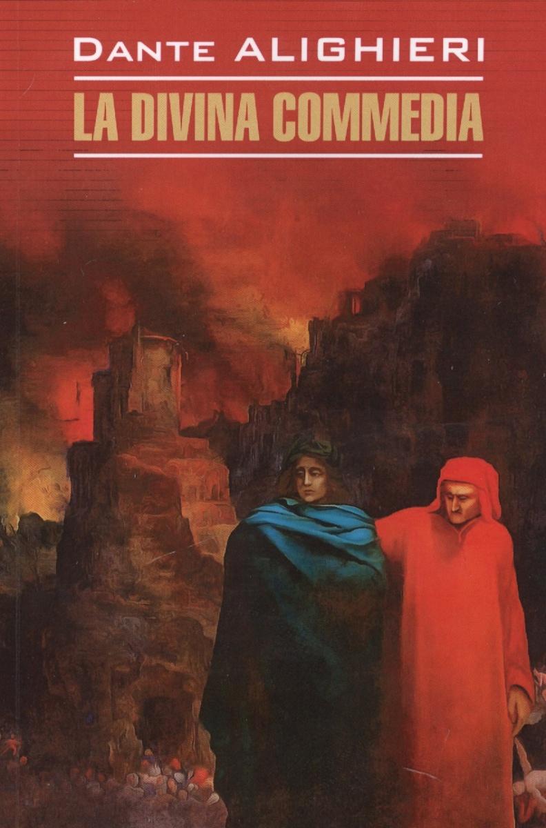 Dante Alighieri La Divina Commedia columbia field master ii ca007 430 page 2