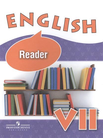 Афанасьева О. Английский язык 7 кл Книга для чтения афанасьева о новый курс англ языка 7 кл раб тетр 2