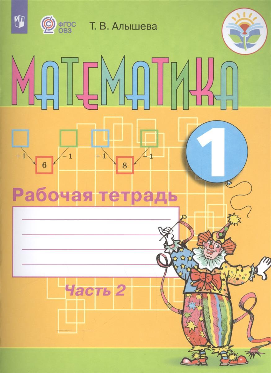 А.п.рымкевич, п.а.рымкевич сборник задач по физике 8-10 кл 1983г.гдз