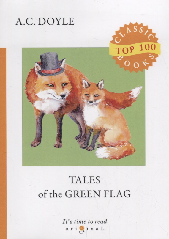 Doyle A. Tales of the Green Flag flag of us