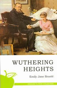 Бронте Э. Wuthering Heights / Грозовой перевал bronte e wuthering heights грозовой перевал роман на англ яз