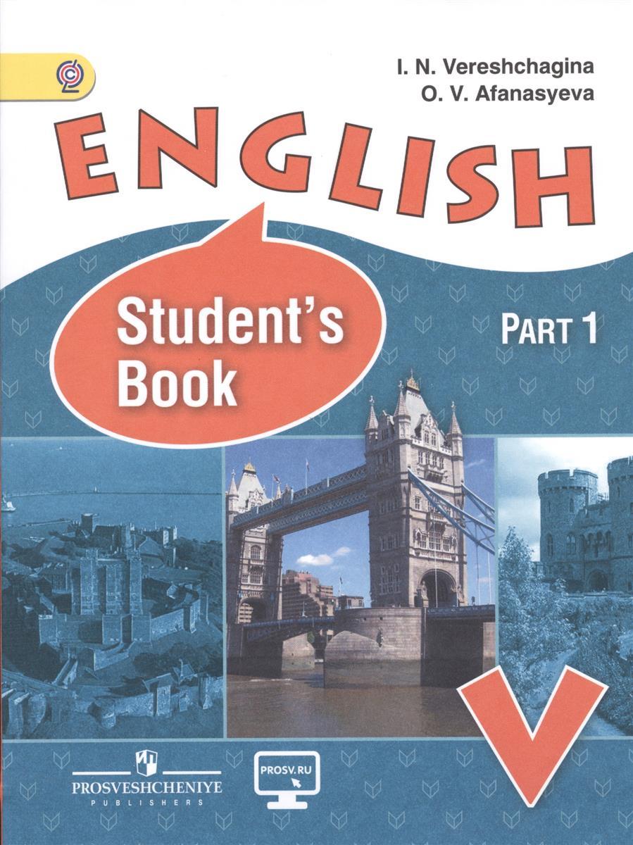 все цены на Верещагина И., Афанасьева О. Английский язык. English. Student`s Book. 5 класс. Учебник (комплект из 2 книг)