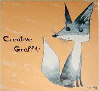 "Скечбук ""Creative Graffiti"""