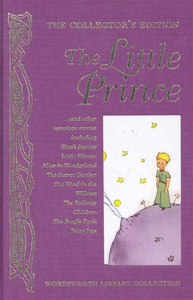 The Little Prince and Other Stories the little prince and other stories