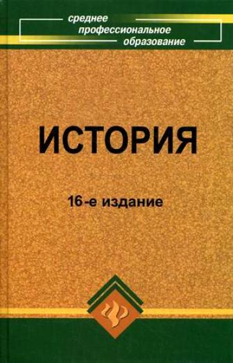 История Самыгин