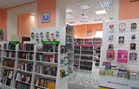 «Читай-город» в Чебоксарах
