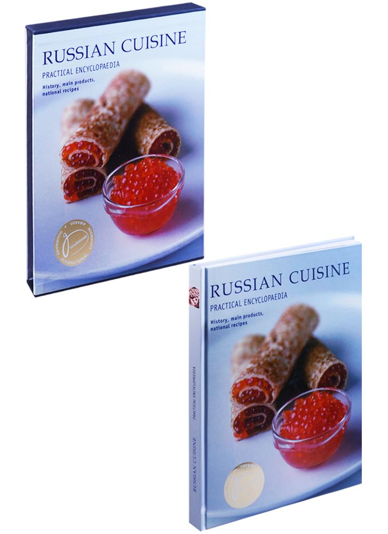 Llyinykh N. Практ. энц. русской кухни навес для кухни регулируемый универсальный n 1